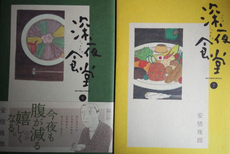 http://satsumashochu.jp/apblog/2015image/20150412.jpg
