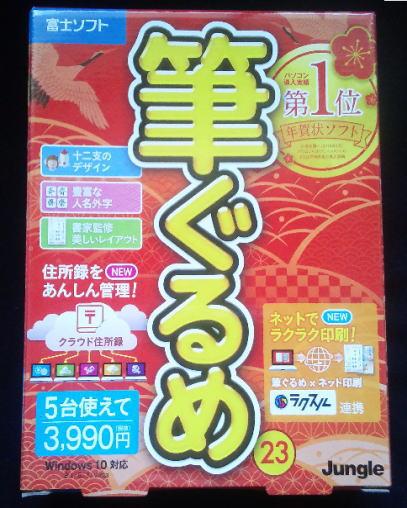 http://satsumashochu.jp/apblog/2015image/20151115.jpg