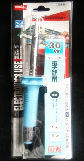http://satsumashochu.jp/apblog/2015image/20151206.jpg